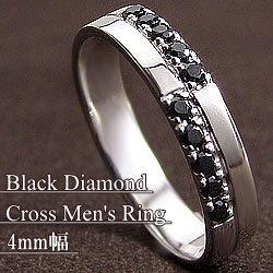 ブラックダイヤモンドメンズリング 指輪 プラチナ900 クロスデザイン4mm幅 Pt900アクセサリー 誕生日プレゼント 十字架ジュエリー メンズアクセサリーショップ ギフト:ジュエリーアイ