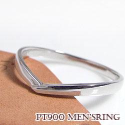 メンズリング プラチナ900 Pt900 Vライン アクセサリー 指輪 男性用 アイテム 誕生日 プ レゼント ジュエリー 記念日 贈り物 サプライズ 工房 通販 直送 ショップ おすすめ プレゼント