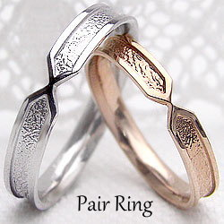 結婚指輪 ゴールド デザインリング ペアリング ピンクゴールドK18 ホワイトゴールドK18 マリッジリング 18金 2本セット ペア 文字入れ 刻印 可能 婚約 結婚式 ブライダル ウエディング ギフト:ジュエリーアイ