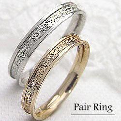 マリッジリング イエローゴールドK18 ホワイトゴールドK18 結婚指輪 ペアリング 結婚式 K18YG K18WG ジュエリーアイ 刻印 文字入れ 可能 人気 安い 2本セット ブライダル アクセサリー ギフト:ジュエリーアイ