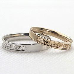ペアリング/イエローゴールドK18/ホワイトゴールドK18/結婚指輪/マリッジリング/結婚式/K18YG/K18WG/ジュエリーアイ