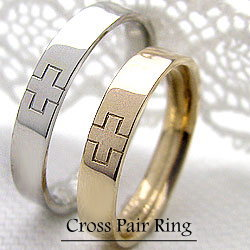 結婚指輪 ゴールド クロス ペアリング イエローゴールドK18 ホワイトゴールドK18 マリッジリング 十字架 18金 2本セット ペア 文字入れ 刻印 可能 婚約 結婚式 ブライダル ウエディング ギフト:ジュエリーアイ