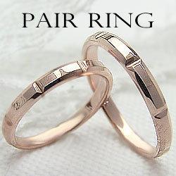 結婚指輪 ゴールド ペアリング オリジナルデザイン ピンクゴールド18 マリッジリング 18金 2本セット ペア 文字入れ 刻印 可能 婚約 結婚式 ブライダル ウエディング ギフト:ジュエリーアイ