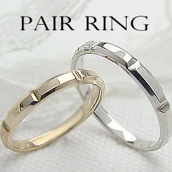 マリッジリング 結婚指輪 イエローゴールドK10 ホワイトゴールドK10 記念日 K10YG K10WG ジュエリーアイ 刻印 文字入れ 可能 2本セット ブライダル アクセサリー ギフト