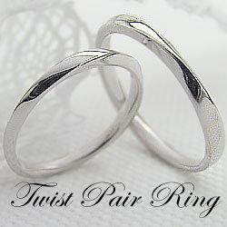 結婚指輪マリッジリングホワイトゴールドK18K18WG記念日ペアリング2本セット18金文字入れ刻印可能婚約結婚式ブライダルウエディングギフト