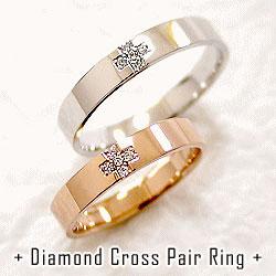 ブライダルジュエリー・アクセサリー, 結婚指輪・マリッジリング  K10 K10 K10PG K10WG diaring