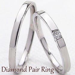 結婚指輪 マリッジリング ダイヤモンド ホワイトゴールドK18 記念日 ペアリング 2本セット 18金 文字入れ 刻印 可能 婚約 結婚式 ブライダル ウエディング ギフト:ジュエリーアイ