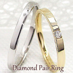 K18YG K18WG マリッジリング 指輪 2本セット ダイヤモンド ペアリング イエローゴールドK18 ホワイトゴールドK18 お揃い 人気 結婚式 記念日 工房 特別価格 直送 贈り物 ギフト:ジュエリーアイ