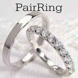 結婚指輪 プラチナ ペア マリッジ リング プラチナ ハーフ エタニティ ダイヤモンド  リング 0.50ct ペアリング Pt900 プラチナ900 2本セット 文字入れ 刻印 可能 婚約 結婚式 ブライダル ウエディング ギフト:ジュエリーアイ