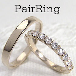 ハーフエタニティペアリング/天然ダイヤモンド0.50ct/イエローゴールドK10/記念日/マリッジリング/K10YG/pairring
