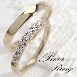 マリッジリング イエローゴールドK10 ハーフエタニティ 天然ダイヤモンド0.30ct 記念日 ペアリング K10YG pairring ギフト:ジュエリーアイ