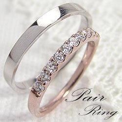 K10WG/K10PG/ペアリング/ハーフエタニティ/天然ダイヤモンド0.30ct/ピンクゴールドK10/ホワイトゴールドK10/記念日/マリッジリング/婚約に