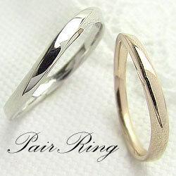 ペアリング イエローゴールドK18 ホワイトゴールドK18 婚約 結婚 指輪 記念日 マリッジリング K18YG K18WG 2本セット 記念日 プレゼント アクセサリー サプライズ 工房 通販 直送 ショップ 刻印 文字入れ 可能 ギフト