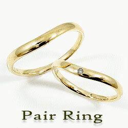 マリッジリング 結婚指輪 ペアリング イエローゴールドK18 婚約 ウエディング ダイヤモンド K18YG pairring ギフト