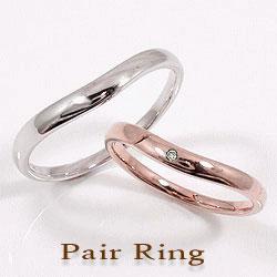 結婚指輪 ゴールド ペア マリッジリング ピンクゴールドK18 ホワイトゴールドK18 ペアリング 18金 2本セット:ジュエリーアイ