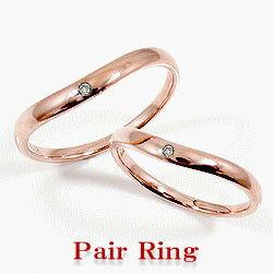 一粒ダイヤモンド ペアリング ピンクゴールドK18 刻印 文字入れ 可能 2本セット ブライダル 婚約 記念日 マリッジリング 18金 pairring ギフト:ジュエリーアイ