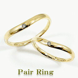 一粒ダイヤモンド ペアリング イエローゴールドK18 刻印 文字入れ 可能 2本セット ブライダル 婚約 記念日 マリッジリング K18YG pairring ギフト:ジュエリーアイ
