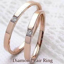 マリッジリング ピンクゴールドK18 K18PG ペアリング 結婚指輪 お買い得 ジュエリーショップ ギフト:ジュエリーアイ