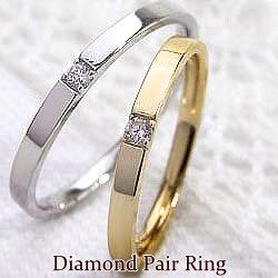 指輪2本セットマリッジリングイエローゴールドK10ホワイトゴールドK10ダイヤ結婚式ペアリングペアアクセサリージュエリーショップギフト