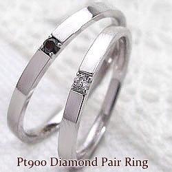 結婚指輪 プラチナ ペア プラチナ マリッジリング ダイヤモンド ブラックダイヤモンド Pt900 指輪 婚約 2本セット 文字入れ 刻印 可能 婚約 結婚式 ブライダル ウエディング ギフト:ジュエリーアイ