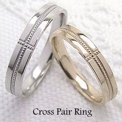 結婚指輪クロスミル打ちデザインペアリングイエローゴールドK18ホワイトゴールドK1818金2本セット文字入れ刻印可能婚約結婚式ブライダルウエディングギフト