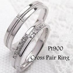 結婚指輪 プラチナ ペア マリッジリング プラチナ クロス ペアリング プラチナ900 Pt900 ダイヤモンド ミル打ち 十字架 2本セット 文字入れ 刻印 可能 婚約 結婚式 ブライダル ウエディング ギフト:ジュエリーアイ