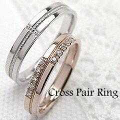 結婚指輪 ペアリング マリッジリング 送料無料クロスペアリング ピンクゴールドK18 ホワイトゴ...