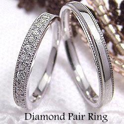 結婚指輪 ゴールド ペア ミル打ち ダイヤマリッジリング ホワイトゴールドK10 K10WG ダイヤモンド ミル打ち 2本セット:ジュエリーアイ