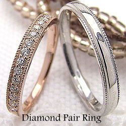 結婚指輪 ゴールド ペア ミル打ち ダイヤ マリッジリング K18PG K18WG ダイヤモンド ピンクゴールドK18 ホワイトゴールドK18 ペアリング 18金 2本セット