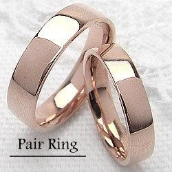 マリッジリング ピンクゴールドK18 結婚 婚約 ペアリング K18PG 平打ち pairring 結婚指輪 人気 ジュエリーアイ ギフト:ジュエリーアイ