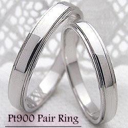 結婚指輪マリッジリングペアリングプラチナ900刻印シンプルデザイン記念日ギフト【_包装】【_名入れ】