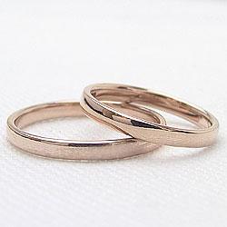 結婚指輪平甲丸2.5mm幅ピンクゴールドK10ペアリングマリッジリング10金2本セット文字入れ刻印可能婚約結婚式ブライダルウエディングギフト