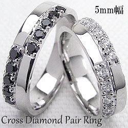 結婚指輪 クロス ダイヤ マリッジリング ブラックダイヤモンド ダイヤモンド ホワイトゴールドK18 K18WG ペアリング 2本セット 18金 文字入れ 刻印 可能 婚約 結婚式 ブライダル ウエディング ギフト:ジュエリーアイ
