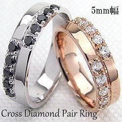 結婚指輪 ゴールド クロス ダイヤモンド ブラックダイヤモンド 幅広 ペアリング ピンクゴールドK10 ホワイトゴールドK10 マリッジリング 10金 2本セット 文字入れ 刻印 可能 婚約 結婚式 ブライダル ウエディング ギフト:ジュエリーアイ