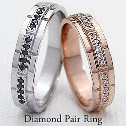 結婚指輪 ゴールド ペア ブラック ダイヤモンド ベルト デザイン ダイヤモンド K18PG K18WG マリッジリング ペアリング 18金 2本セット:ジュエリーアイ