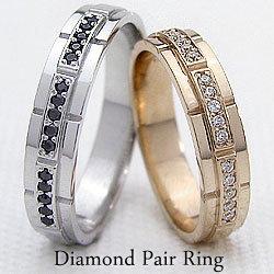 ブラックダイヤモンド マリッジリング 天然ダイヤモンド K10YG K10WG 結婚指輪 人気アクセサリー 記念日 誕生日 結婚式 婚約 ギフト:ジュエリーアイ