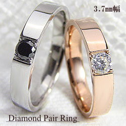 ペアリング ゴールド 一粒ダイヤモンド ブラックダイヤモンド 0.2ct 結婚指輪 ピンクゴールドK10 ホワイトゴールドK10 マリッジリング 10金 2本セット ペア 文字入れ 刻印 可能 婚約 結婚式 ブライダル ウエディング ギフト