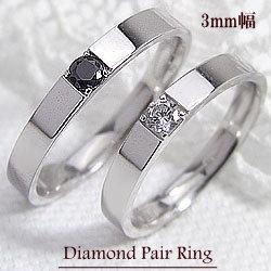 結婚指輪 プラチナ 一粒ダイヤモンド ブラックダイヤモンド ペアリング Pt900 マリッジリング 2本セット【結婚指輪】【ペアリング】【マリッジリング】】【プラチナ】:ジュエリーアイ