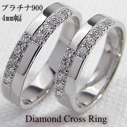 結婚指輪 ダイヤモンド ペアリング プラチナ クロス マリッジリング Pt900 10石 ダイヤリング 2本セット 文字入れ 刻印可能 結婚式 記念日 ギフト:ジュエリーアイ