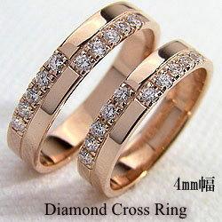 マリッジリングクロスダイヤモンドペアリングK18PGピンクゴールドK18結婚指輪人気アクセサリープロポーズ結婚記念日