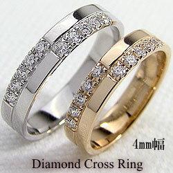 結婚指輪クロスダイヤモンドマリッジリング K10YGK10WG マリッジリング イエローゴールドK10 ホワイトゴールドK10  人気アクセサリー  プロポーズ  結婚記念日 ギフト:ジュエリーアイ
