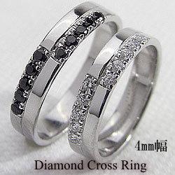 結婚指輪 ゴールド ペア クロス マリッジリング ブラックダイヤモンド 天然ダイヤモンド ホワイトゴールドK10 マリッジリング 2本セット:ジュエリーアイ