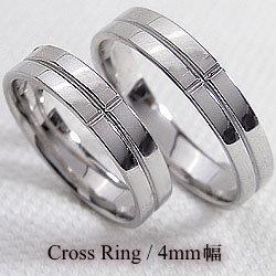 結婚指輪 クロス マリッジリング ホワイトゴールドK18ペアリング K18WG 2本セット 18金 文字入れ 刻印 可能 婚約 結婚式 ブライダル ウエディング ギフト:ジュエリーアイ