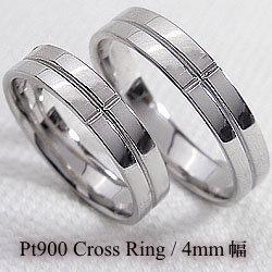 結婚指輪 プラチナ クロス ペアリング シンプル Pt900 マリッジリング 2本セット ペア 文字入れ 刻印 可能 婚約 結婚式 ブライダル ウエディング ギフト:ジュエリーアイ