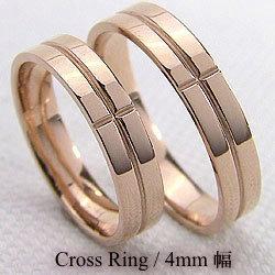 クロスマリッジリング ピンクゴールドK18ペアリング K18PG結婚指輪 人気ジュエリー ブライダルアクセサリー 結婚記念日 誕生日の 贈り物に アクセサリー ジュエリーショップ ギフト:ジュエリーアイ