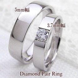 結婚指輪 ダイヤモンド マリッジリング ホワイトゴールドK18 指輪K18WG 豪華 ペアリング 2本セット 18金 文字入れ 刻印 可能 婚約 結婚式 ブライダル ウエディング ギフト:ジュエリーアイ