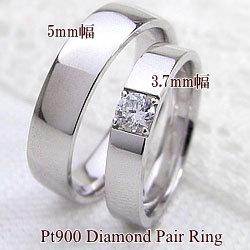 結婚指輪プラチナペアマリッジリングペア一粒ダイヤモンド平打ちオリジナルPt900ペアリング2本セット文字入れ刻印可能婚約結婚式ブライダルウエディングギフト