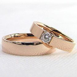 一粒ダイヤモンドマリッジリングピンクゴールドK18豪華K18PG指輪ペアリング人気結婚指輪婚約記念日贈り物プロポーズジュエリーショップ
