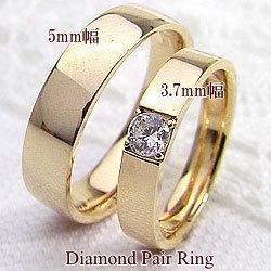 結婚指輪 ゴールド 一粒ダイヤモンドリング 0.2ct 平打ち ペアリング イエローゴールドK10 マリッジリング 10金 2本セット ペア 文字入れ 刻印 可能 婚約 結婚式 ブライダル ウエディング ギフト:ジュエリーアイ