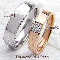 結婚指輪 ゴールド 一粒ダイヤモンドリング 0.2ct 平打ち ペアリング ピンクゴールドK18 ホワイトゴールドK18 マリッジリング 18金 2本セット ペア 文字入れ 刻印 可能 婚約 結婚式 ブライダル ウエディング ギフト:ジュエリーアイ